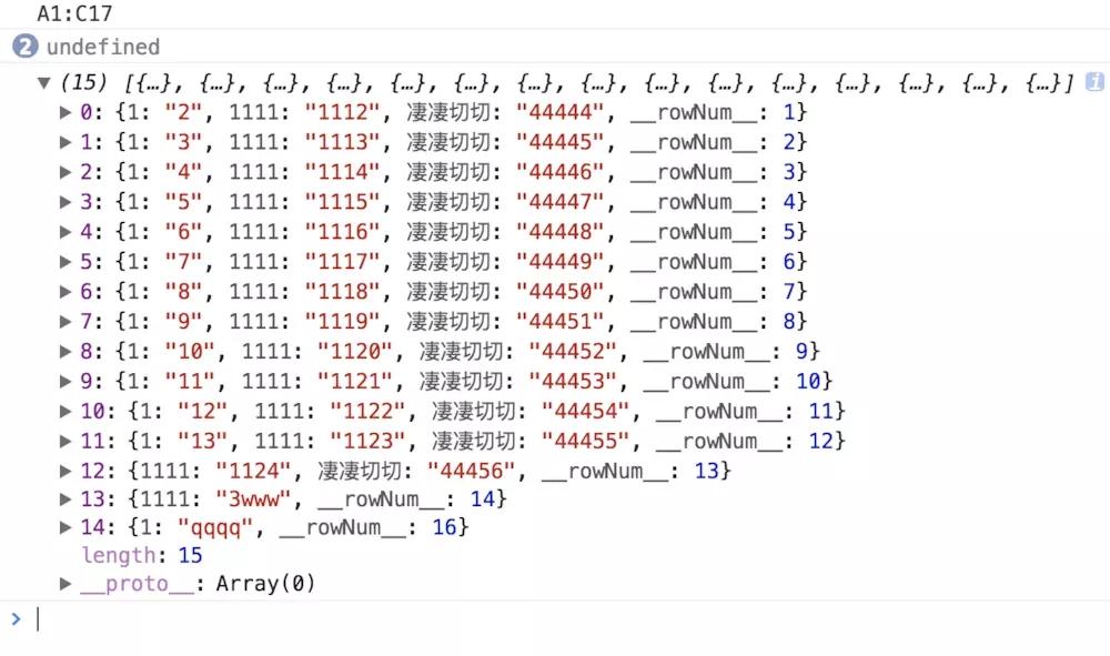 2031701-3c9f9ed670e48c64.webp.jpg